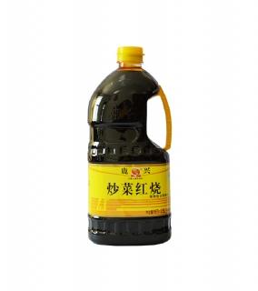 炒菜红烧2.5L